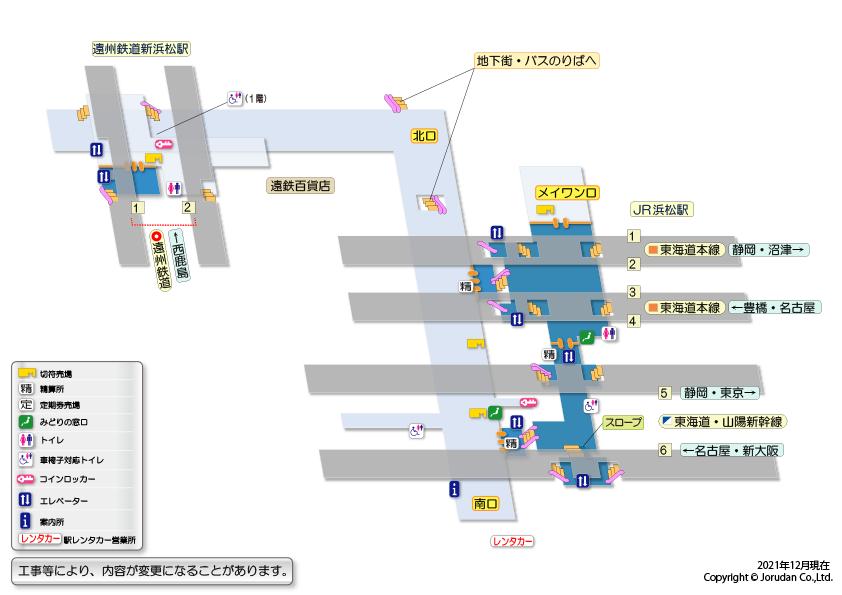 東京から浜松までの乗換案内 - NAVITIME