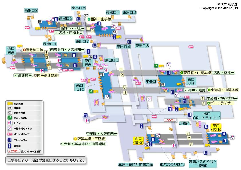 「三ノ宮(JR)」の時刻表/乗換案内/路線図/アクセス/地図 - NAVITIME