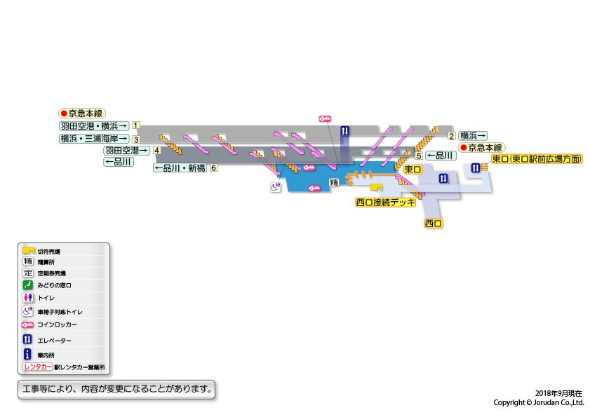 構内図|京急蒲田|駅の情報|ジョルダン