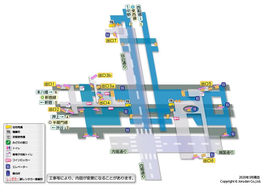 九段下 | 東京都交通局 - kotsu.metro.tokyo.jp