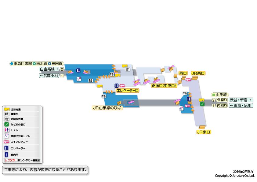 JR東日本:駅構内図(目黒駅) - jreast.co.jp