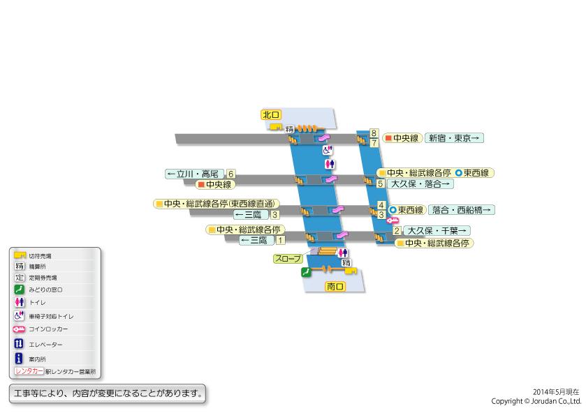 楽天トラベル:中野駅 周辺のホテル・旅館