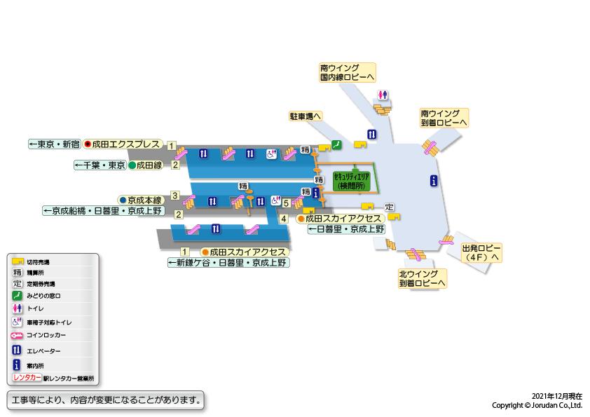 成田空港第2ターミナルへの行き方。電車は空港第2ビル駅を利用|成田の格安航空券・LCCの比較検索予約サイト【トラベリスト】