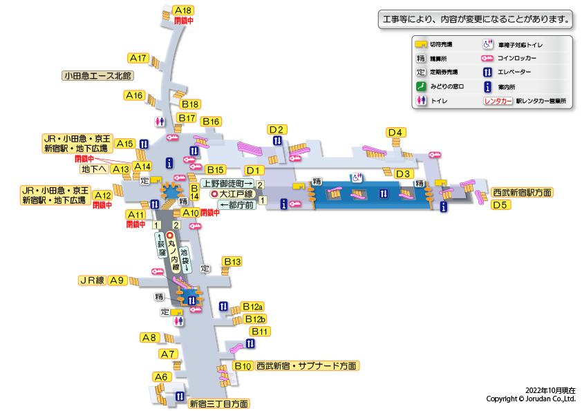 新宿駅:わかりやすい構内図を作成、待ち合わせ場所11ヶ所も詳説!│まっちゃん!雑記ブログ