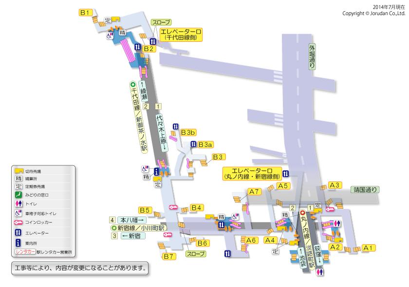 構内図|小川町(東京)|駅の情報|ジョルダン