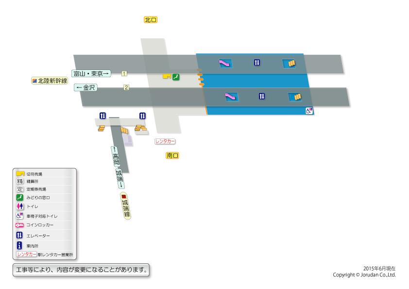 新高岡 → 新大阪|乗換案内|ジョルダン