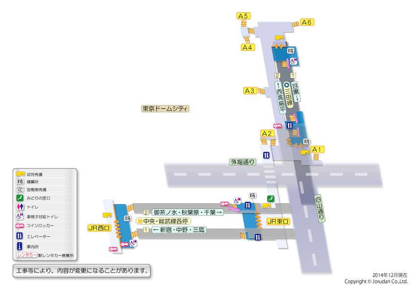 出口案内|都営大江戸線|春日(東京)|駅探