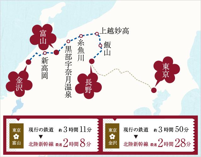 新高岡から東京までの運賃・料金・割引 のぞみ新 …