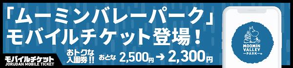 表 川崎 市バス 時刻