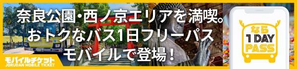 新 御堂筋 表 時刻 線 大阪 淀屋橋駅(大阪メトロ御堂筋線 江坂・千里中央方面)の時刻表