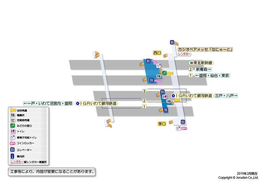二戸駅構内図|駅の情報|ジョルダン
