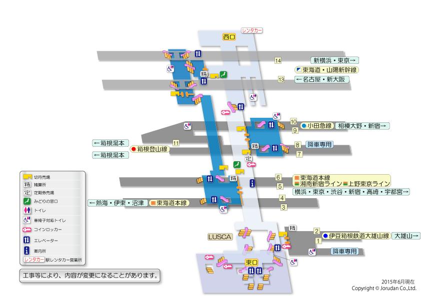 【定期代】東京→小田原|乗換案内|ジョルダン