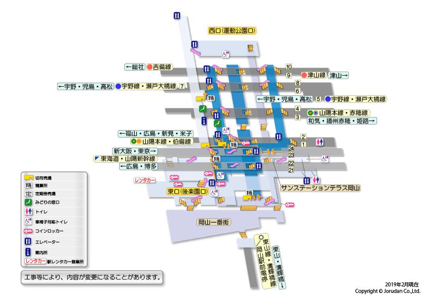 【もう迷わない】見やすい東京駅の構内図・地図・ツールまとめ - NAVER まとめ