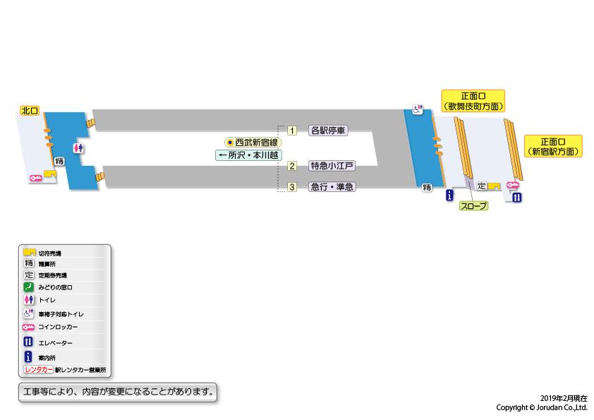 新宿駅の構内図(JR線、京王線、小田急線、都営線、西部線、東京メトロ) | Especially for you ...