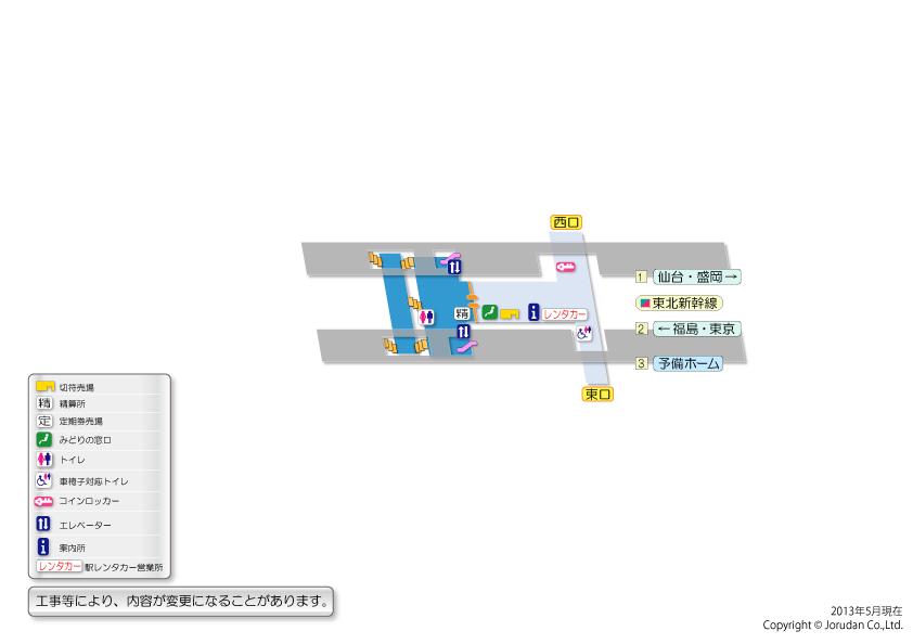 構内図|白石蔵王|駅の情報|ジョルダン