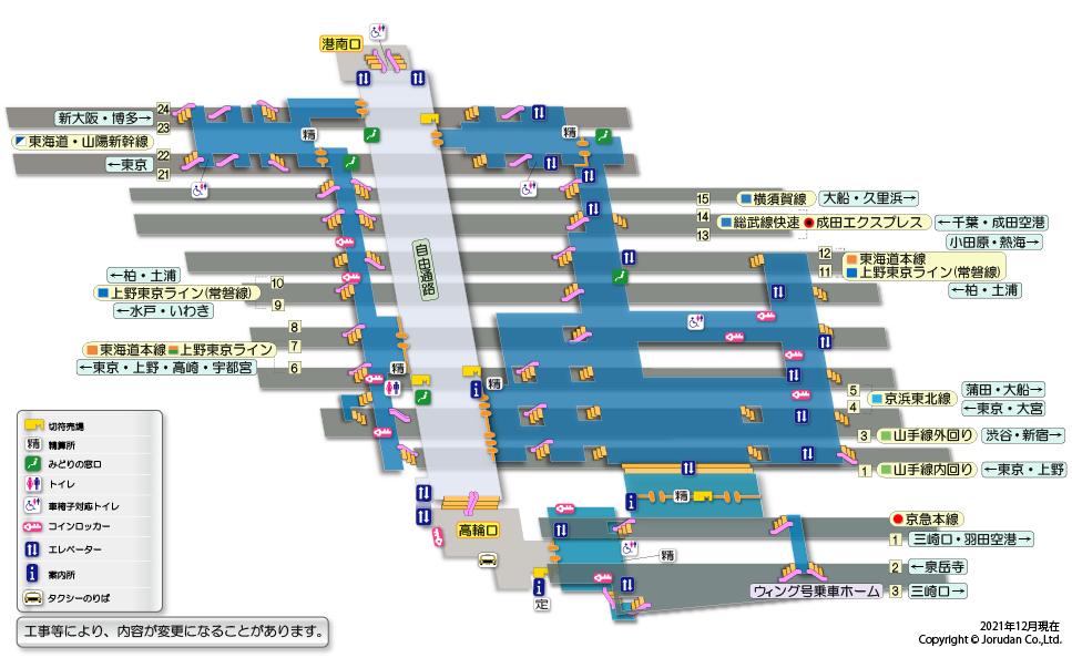 工事 京 駅 急 品川