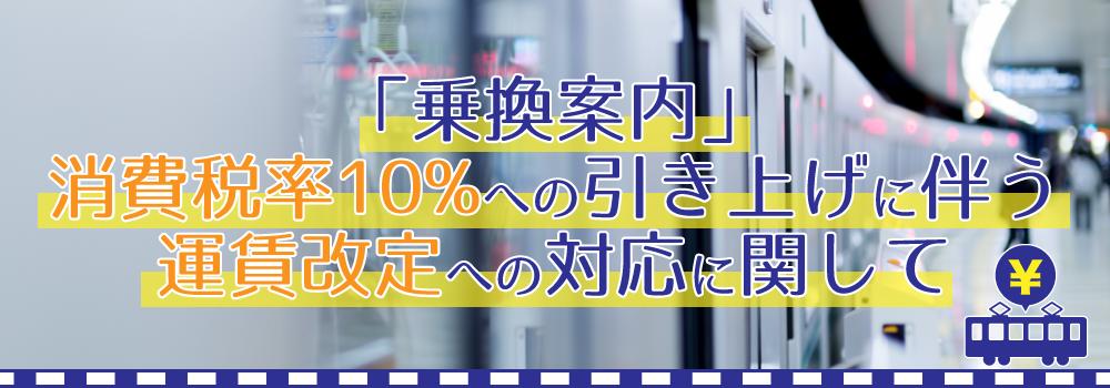 江ノ電 バス 定期 代